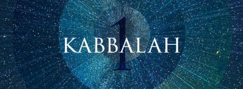 KABBALAH 1 PODSTAWY KABBALAH