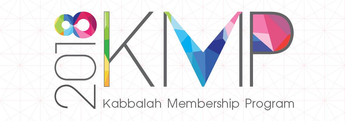 1117_2018KMP_logo_1140x400_euro