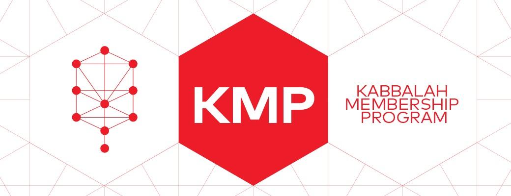 kmp-europe
