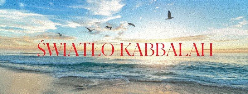 """Wykład wprowadzający do kursu kabały """"Światło Kabbalah"""""""